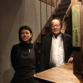 三軒茶屋に「オモウツボ」がオープン。渋谷「恋文酒場 かっぱ」などを手がけるエヌイーエス運営の古民家を改装したネオワイン居酒屋