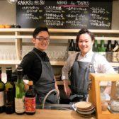 清澄白河に「タパスで立ち呑み KARASU№SU」が開業。門前仲町「酒とビストロ KARASU」に次ぐ2店舗目、国産酒を楽しむハイクオリティ立ち飲みが近隣住民を中心に早くも人気