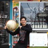 """学芸大学に「Pinchos y Whisky ゆとり会議室」が開業。26歳、世界を旅したYouTuberオーナーが""""自己投資の時間を売る酒場""""に挑戦。「明日をハッピーに生きる」がコンセプト"""