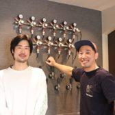 クラフトビールの「次に来る」と言われるリンゴ酒の「サイダー」。そのパイオニアを目指す樽詰サイダー専門店「サイダーノート(Cidernaut)」が奥渋谷にオープン!