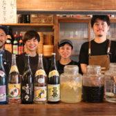 西荻窪で12年間続く居酒屋「テンセイ」の新店舗、「シュウマイルンバ」が開業。焼売をメインコンテンツに酒場利用はもちろんランチやテイクアウトなど幅広いニーズを狙う!