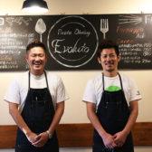 グローバルダイニング出身のツートップによるイタリアン「Pasta Dining Evoluto(エヴォルート)」が新大塚にオープン。独自製法の自家製生パスタを名物にスタートダッシュを切る!