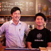 恵比寿に「THE BEER HOUSE」が開業。ビールイベントの運営会社がスケールメリットを生かし飲食店展開、輸入ビール中心のカジュアルバーで若者にも輸入ビールの魅力を訴求!