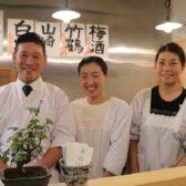 南阿佐ヶ谷の人気酒場「田っくん商店」の「その2」がオープン。店主が独学で学んだ「手間を惜しまない日本料理」をコの字カウンターでリーズナブルに提供!
