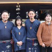 コンセプトは「ネオ場末」。アラ大根・煮込み・ロールキャベツを売りにした「食堂 西小山」が、「ヒロバ型創造施設 Craft Village NISHIKOYAMA」にオープン!