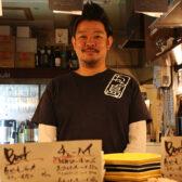 名古屋で3店舗を展開する「おお島」グループがコロナ禍を機に念願の東京初出店!「目黒立呑 おお島」がオープン