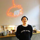 「トーキョーギョーザクラブ」「不純喫茶ドープ」に続く新業態「不健康ランド 背徳の美味」が根津に開業。銭湯を改装し、「最高にトトノワナイ体験」を提供するネオ酒場