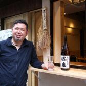 小伝馬町に「食堂うなり 日本橋小伝馬町」がオープン。軽オペレーションの「職人いらずの魚業態」を構築し、FC展開も視野に入れる!