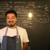 ダイナックから業務委託で独立した店主が、東日本橋に「イタメシ 厨肉中贅(ちゅうにくちゅうぜい)」を開業。「肉の厨で中くらいの贅沢を」をコンセプトに肉中心のイタメシ&ワインをリーズナブルに提供するカジュアルバル