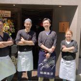 「蕎麦前酒場 はんさむ 裏渋谷店」がオープン。グローバルダイニング卒業生が仕掛ける「ネオ大衆蕎麦居酒屋」スタイルが、下北沢、用賀に続き神泉に登場。すでに坪月商50万円のヒット!