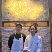 ブラボー・ピープルズ&シェルシュ丸山智博氏による新ブランド「炭焼居酒場IGOR COSY渋谷本店」が開業。炭火焼きや本格焼酎など、生産者の思いをのせて外食ならではの価値を提供