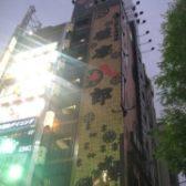 大阪で40店舗の飲食店を経営するHASSINが東京初進出。ビル一棟まるごと店舗「がぶ呑み居酒屋 薩摩八郎」を新宿に11月18日オープン!